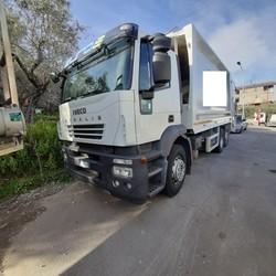 Vehicle Iveco Magirus 190S31   P - Lot 15 (Auction 4973)