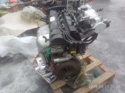 Hyundai engines  4 pieces package  - Lot 14 (Auction 4979)
