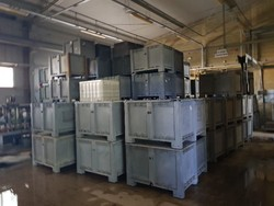 Cases for storage - Lot 6 (Auction 4986)