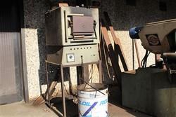 Muffle oven - Lote 59 (Subasta 5074)