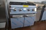 Cucina 4 fuochi - Lotto 33 (Asta 5156)