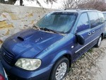 Kia Carnival car - Lot 18 (Auction 5189)