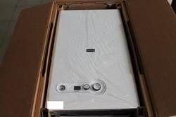 Riello Start Condens boiler 29 kis - Lot 13 (Auction 5245)