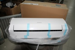 Fujitsu 12000 BTU air conditioner - Lote 15 (Subasta 5245)