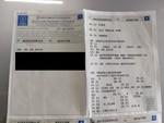 Immagine 26 - Cessione di azienda dedita al commercio di ricambi per automobili e motocicli - Lotto 1 (Asta 5256)