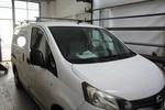 Autocarro Nissan V200 - Lotto 6 (Asta 5333)
