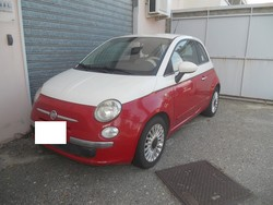 Fiat 500 car - Lot 3 (Auction 5365)