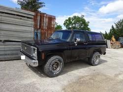 Blazer car - Lot 2 (Auction 5402)