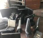 Immagine 8 - Elettrodomestici e apparecchiature tecnologiche - Lotto 1 (Asta 5428)