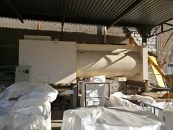 Plowshares mixer - Lot 2 (Auction 5498)