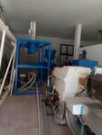 Impianto di produzione granuli pvc - Lotto 1 (Asta 5502)