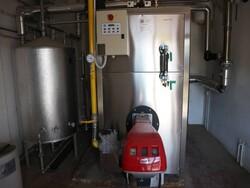 Manara Steam Generator - Lot 11 (Auction 5535)