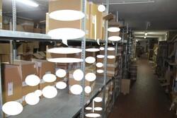 Metal shelving - Lot 28 (Auction 5571)