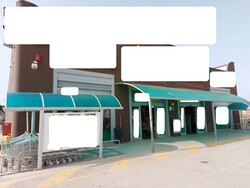 Sale of a business complex consisting of large scale distribution outlets - Lot 0 (Auction 5603)
