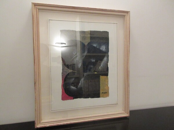 1#5638 Quadri dell'artista Ladislas Kijno in vendita - foto 9