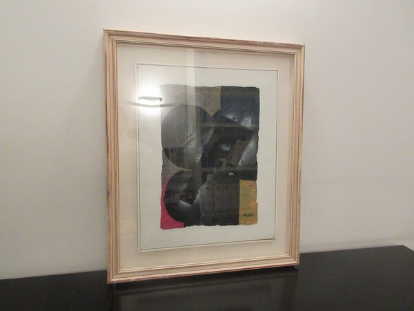 1#5638 Quadri dell'artista Ladislas Kijno in vendita - foto 10