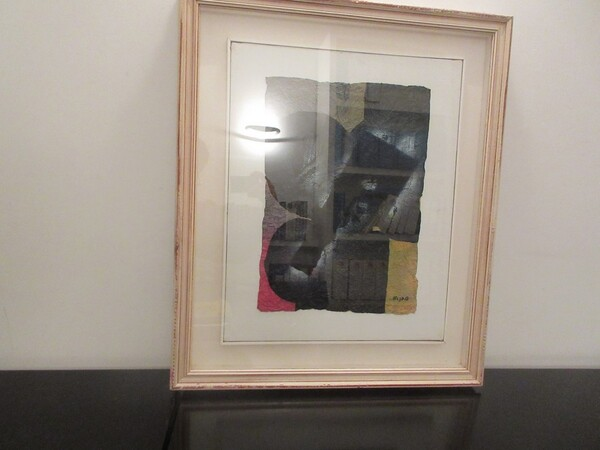 1#5638 Quadri dell'artista Ladislas Kijno in vendita - foto 14