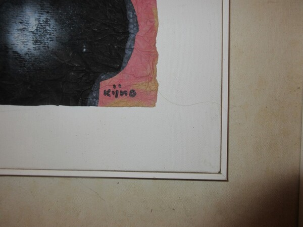 1#5638 Quadri dell'artista Ladislas Kijno in vendita - foto 17