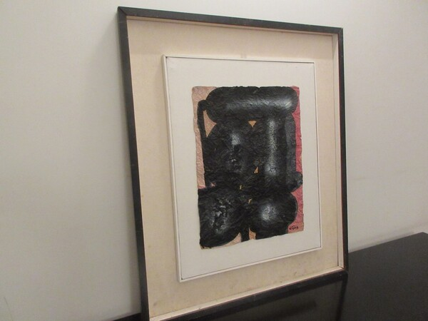 1#5638 Quadri dell'artista Ladislas Kijno in vendita - foto 19