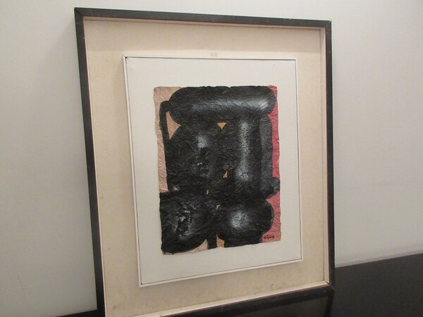 1#5638 Quadri dell'artista Ladislas Kijno in vendita - foto 24