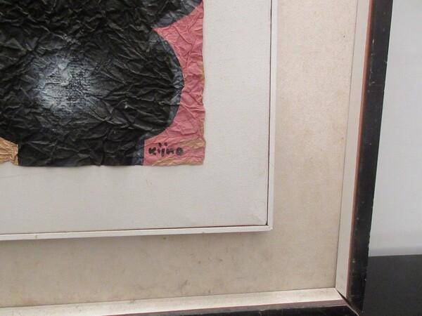 1#5638 Quadri dell'artista Ladislas Kijno in vendita - foto 26