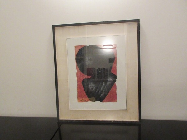 1#5638 Quadri dell'artista Ladislas Kijno in vendita - foto 30