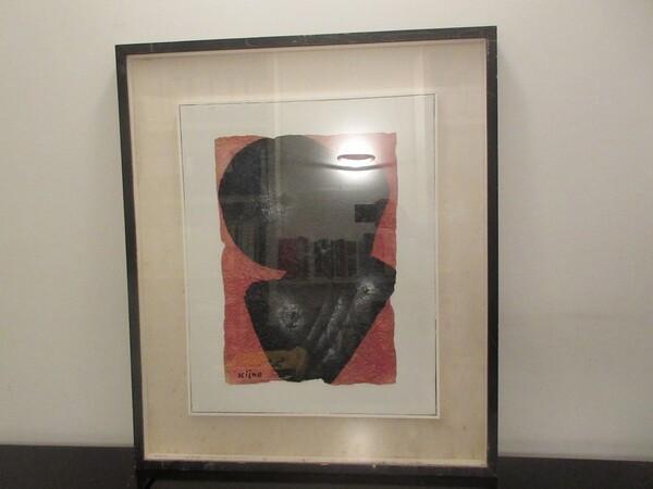 1#5638 Quadri dell'artista Ladislas Kijno in vendita - foto 33