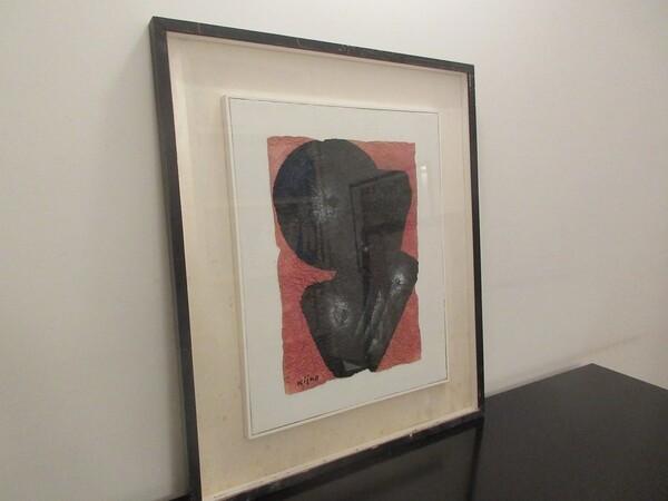1#5638 Quadri dell'artista Ladislas Kijno in vendita - foto 35