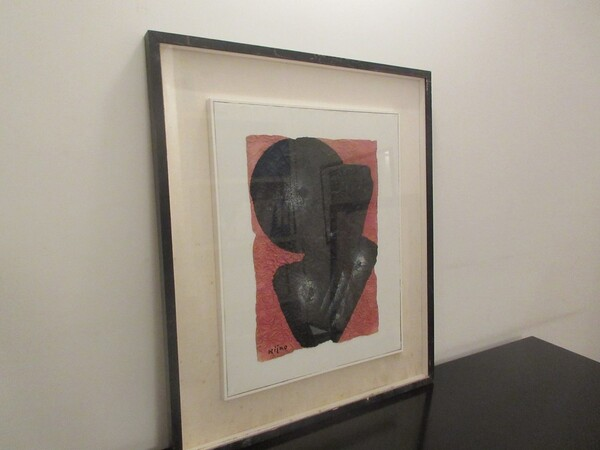 1#5638 Quadri dell'artista Ladislas Kijno in vendita - foto 36