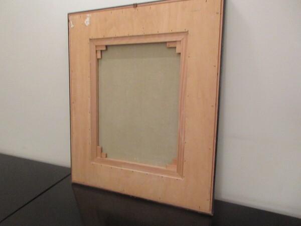 1#5638 Quadri dell'artista Ladislas Kijno in vendita - foto 42