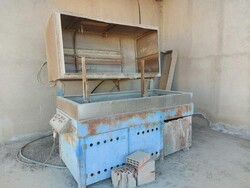Torres Dans die washing machine - Lot 41 (Auction 5783)