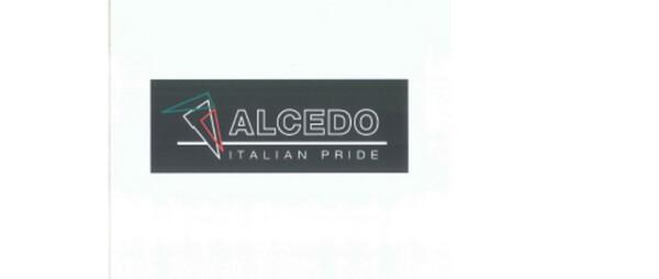 1#5835 Marchi Alcedo Dip e Allux in vendita - foto 2