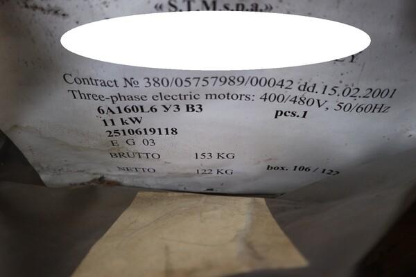 6#5843 Magazzino ricambi e macchinari per impianti di frantoio in vendita - foto 10