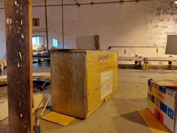 28#5853 Materiale elettrico in vendita - foto 20