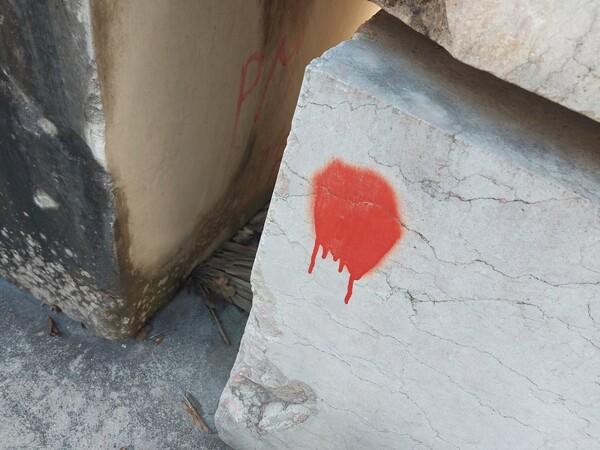 7#5949 Magazzino blocchi di pietra in vendita - foto 2