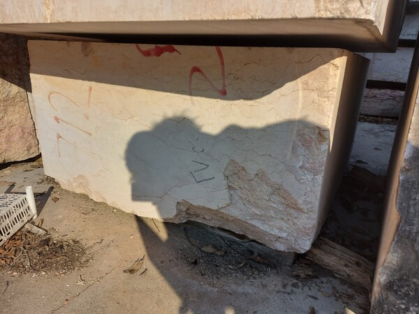 7#5949 Magazzino blocchi di pietra in vendita - foto 8