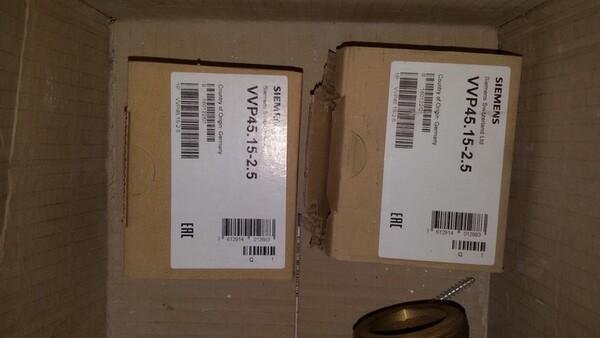 8#6008 Magazzino di materiale termoidraulico e edile in vendita - foto 27