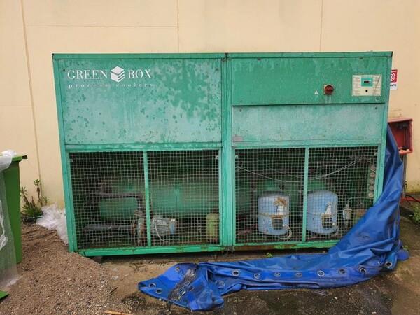 150#6048 Refrigeratore Green Box T26 in vendita - foto 1