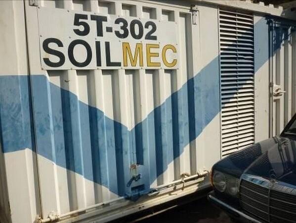 18#6053 Pompa Soilmec in vendita - foto 5