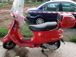 Piaggio Vespa - Lot 14 (Auction 6105)