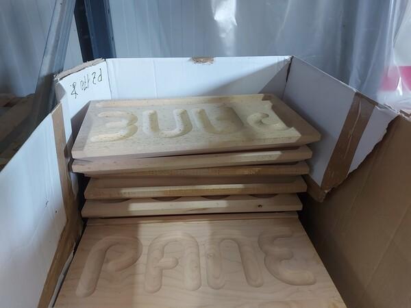 1#6135 Prodotti finiti in legno in vendita - foto 61