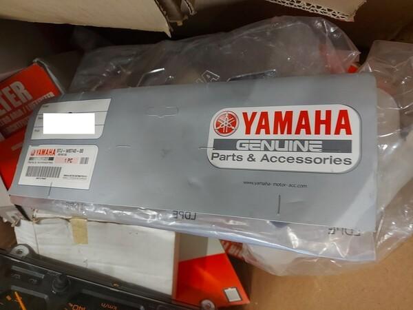 4#6138 Ricambi e accessori per moto Ferodo e Yamaha in vendita - foto 12