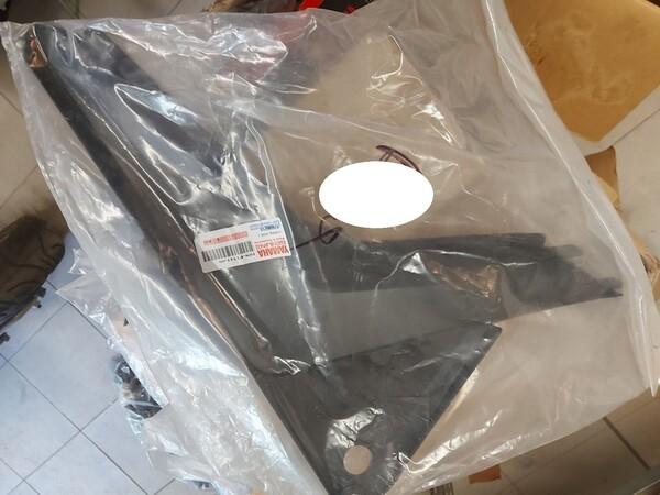 4#6138 Ricambi e accessori per moto Ferodo e Yamaha in vendita - foto 31