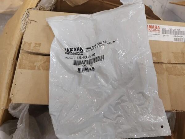 4#6138 Ricambi e accessori per moto Ferodo e Yamaha in vendita - foto 37