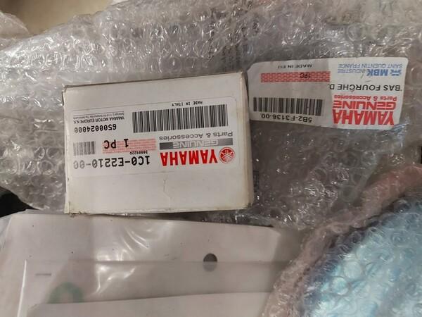 4#6138 Ricambi e accessori per moto Ferodo e Yamaha in vendita - foto 42