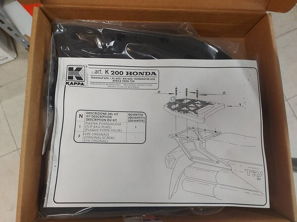 4#6138 Ricambi e accessori per moto Ferodo e Yamaha in vendita - foto 76