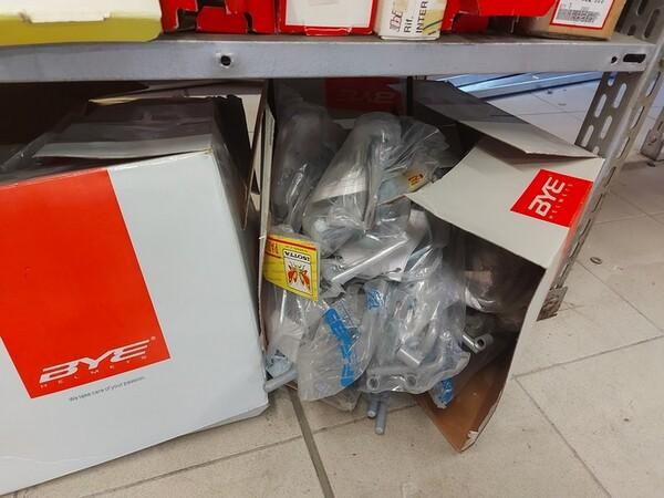 4#6138 Ricambi e accessori per moto Ferodo e Yamaha in vendita - foto 114