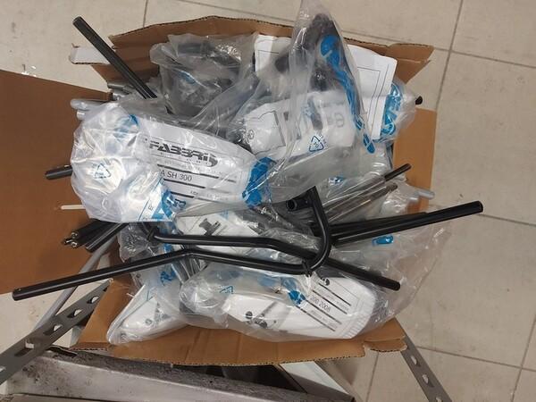4#6138 Ricambi e accessori per moto Ferodo e Yamaha in vendita - foto 117