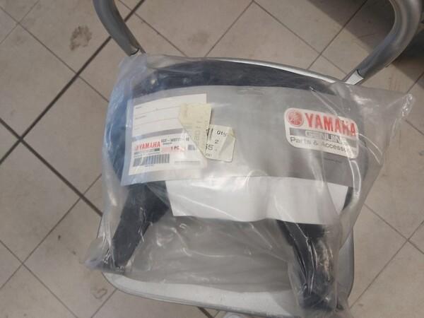 4#6138 Ricambi e accessori per moto Ferodo e Yamaha in vendita - foto 118