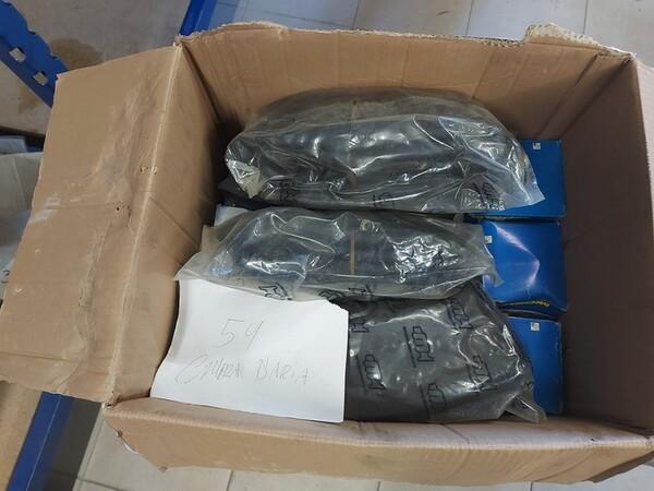 4#6138 Ricambi e accessori per moto Ferodo e Yamaha in vendita - foto 199